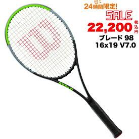 【24時間限定タイムセール中】ウィルソン ブレード98 16x19 V7.0 BLADE 98 16x19 V7.0 2019 (305g) WR013611 硬式 テニス ラケット