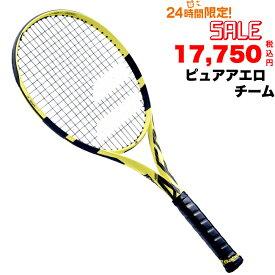 【24時間限定タイムセール中】バボラ ピュアアエロ チーム 2019 Babolat PURE AERO TEAM 285g BF101357/BF101358 硬式テニスラケット