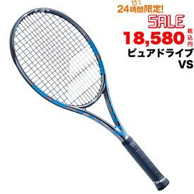 【24時間限定タイムセール中】バボラ ピュアドライブ VS 2019 27インチ BF101328 硬式 テニス ラケット