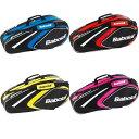 2015年モデル Babolat Club Line Racket Bag 6 Blue/Red/Yellow/Pinkバボラ クラブライン ラケットバッグ 6本入 青/赤/黄/ピンク