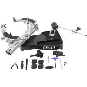 【3年保証付】ストリングマシン(ガット張り機)テニス・バドミントン用/CB10
