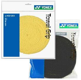 【日本未発売AC402DX同仕様!】YONEXヨネックス タオルグリップ 11.8m(16本分)(黒/黄)