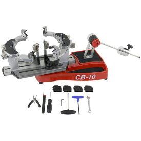 【3年保証付】ストリングマシン(ガット張り機) CB10PRO(手動分銅式)