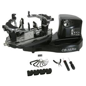 【3年保証付】ストリングマシン(電動ガット張り機) CB14PRO
