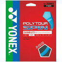 Yonex Poly Tour Spin(ヨネックス ポリツアースピン)ブルー・ピンク ノンパッケージ12mロールカット品/1.20mm、125mm、1.30m...