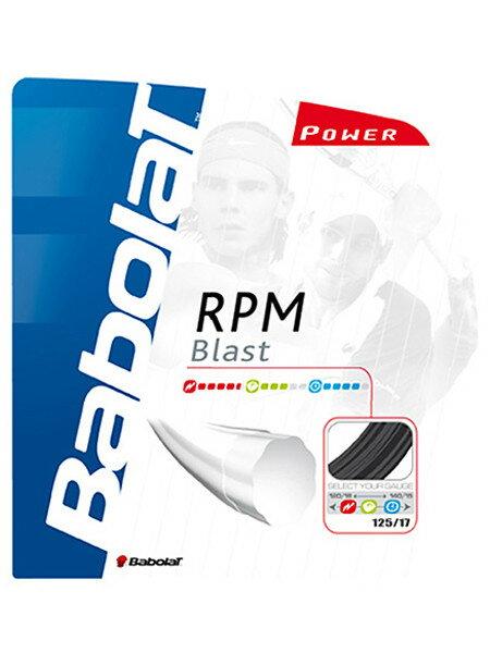 Babolat RPM Blast (バボラ RPM ブラスト) ノンパッケージ12mロールカット品/1.20mm、1.25mm、1.30mm