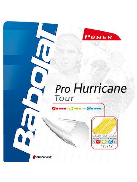 Babolat Pro Hurricane Tour (バボラ プロハリケーンツアー) ノンパッケージ12mロールカット品/1.20mm、1.25mm、1.30mm、1.35mm
