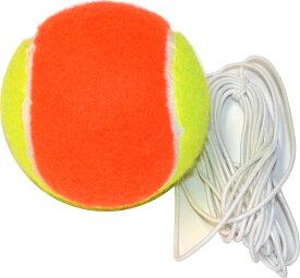 新ストローク練習機「テニスヒット」専用TennisHit交換パーツ【ソフトノンプレッシャー】 | テニス 練習器具 トレーニング テニス用品 テニスグッズ グッズ 練習 テニス練習機 テニス練習 テニス小物 部活 部品 プレゼント 小物 用品