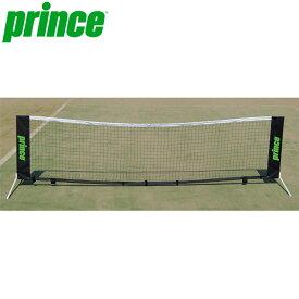 プリンス(Prince)ツイスターネット 3m TWISTER NET(3m)(PL020)| ジュニア 子供 テニスネット 軽量 ミニテニス キッズテニス 練習ネット コートグッズ ターゲット 的当て まとあて 簡単 ネット テニス テニス用品 テニスグッズ グッズ 練習用品 スポーツ用品
