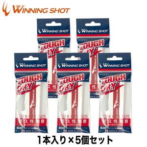タフドライ 5本セット[ホワイト]/ウィニングショット[M便 1/2] | テニス ラケット テニスラケット グリップテープ 滑り止め テープ テニスグリップ ドライ グリップ ウイニングショット テニス