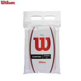 ウィルソン(Wilson)プロオーバーグリップ(30本・ホワイト)PRO OVER GRIP 30PK WHITE(WRZ4023)(滑り止め ウイルソン ソフトテニス テープ グリップ グリップテープ ラケット テニスラケット テニスグリップ テニス用品 オーバーグリップ テニスグッズ)