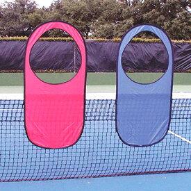 【テニス上達グッズ】ポップアップターゲット 2個セット(Pop-Up Targes ×2)【インポート】 【大人気上達グッズ】| テニス 練習器具 テニス用品 テニスグッズ 練習 テニス練習機 テニス練習 プレゼント ソフトテニス 練習用具