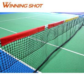 ウィニングショット(WinningShot) ねらってーぷ|テニス テニス用品 グッズ トレーニング ネット 練習 器具 テニスネット 練習用 テープ 小物 テニス練習 練習器具 ストローク テニスグッズ ソフトテニス トレーニング器具 サーブ 練習用ネット ボレー