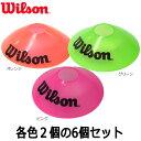 ウィルソン(Wilson)スターター マーカー コーン(6個入セット)[オレンジ/ピンク/グリーン] (WRZ259400)   テニス トレ…