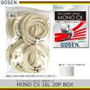 ゴーセン(Gosen)モノCX 16L (1.25mm) 20張りセット[ホワイト]MONO CX 16L(TS441W20P)(テニス市場 テニス ガット テ...
