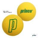 【応援クーポン10%OFF対象商品:11月20日まで】プリンス prince ジュニアボール スポンジボール8.0 1球 PL024