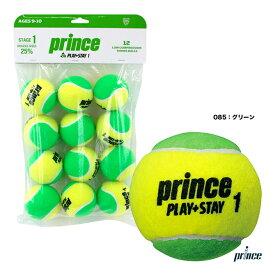 プリンス(prince) テニスボール ステージ1 グリーンボール 12球 7G321