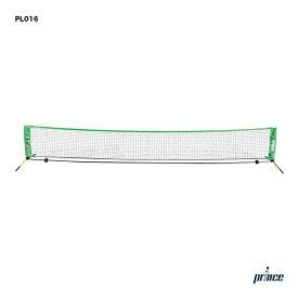 プリンス(prince) コート備品 テニスネット(収納用キャリーバッグ付) PL016