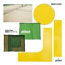 プリンス(prince) コート備品 コートライン(I型:12枚 L型:4枚) PL026