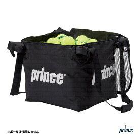 【楽天カード決済&エントリーでポイント最大12倍:11月15日】プリンス(prince) コート備品 ボールバッグ PL051