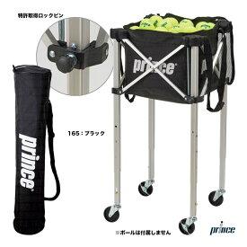 プリンス prince コート備品 ボールバスケット(3段階高さ調整機能ロックピンキャスター付) PL065
