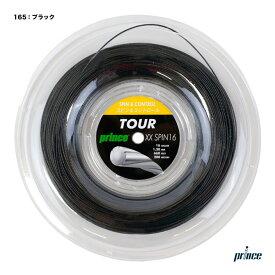プリンス(prince) テニスガット ロール ツアー XX スピン 16(TOUR XX SPIN 16) 1.30 ブラック 7JJ025