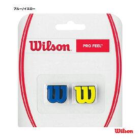 ウイルソン Wilson 振動止め プロ フィール(振動吸収材 2個セット) WRZ537700