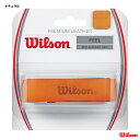 【応援クーポン10%OFF対象商品:11月20日まで】ウイルソン Wilson リプレイスメント・グリップ プレミアム レザーグ…
