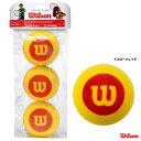 【クーポン10%OFF対象商品:1月20日まで】ウイルソン Wilson テニスボール スターター・フォーム・ボール スポンジボ…
