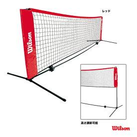 【10%OFFクーポン対象:12月26日まで】ウイルソン(Wilson) コート備品 スターター・テニス・ネット 3m WRZ2571