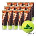 ダンロップ(DUNLOP) テニスボール St.JAMES(セントジェームス)4球入 1箱(15缶/60球)