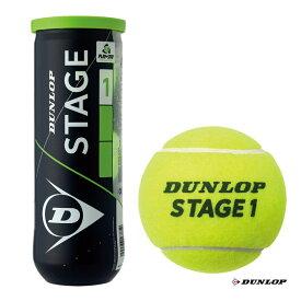 【応援クーポン10%OFF対象商品:8月20日まで】ダンロップ DUNLOP テニスボール STAGE 1 GREEN ステージ 1 グリーン 3球入り(1缶) STG1GRC3DOZ