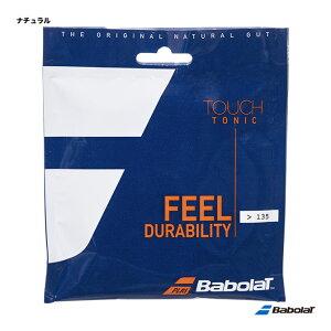 バボラ BabolaT テニスガット 単張り タッチトニック(Touch Tonic) 140 ナチュラル 201032(140)「旧商品名:トニックプラス ロンジビティ」