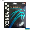 ヨネックス(YONEX) ソフトテニスガット S-トレース クールホワイト 1.35mm SGST-570
