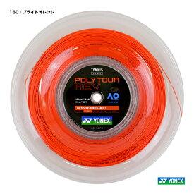 ヨネックス YONEX テニスガット ロール ポリツアーレブ(POLYTOUR REV) 125 ブライトオレンジ PTR125-2(160)