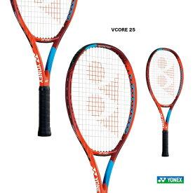 ヨネックス YONEX テニスラケット ジュニア Vコア 25 VCORE 25 06VC25G(587)