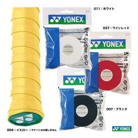 【クーポン10%OFF対象商品:1月20日まで】ヨネックス YONEX グリップテープ ウェットスーパーグリップ詰め替え用 AC102-5