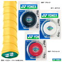ヨネックス(YONEX) グリップテープ ウェットスーパーグリップ5本パック AC102-5P