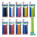 ヨネックス(YONEX) グリップテープ ウェットスーパーストロンググリップ AC133