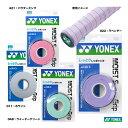 ヨネックス(YONEX) グリップテープ モイストスーパーグリップ(3本入り) AC148-3