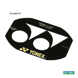 【応援クーポン10%OFF対象商品:7月20日まで】ヨネックス YONEX アクセサリー ステンシルマーク AC502A