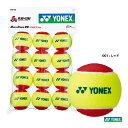 ヨネックス(YONEX) テニスボール マッスルパワーボール20 (12個入) TMP20
