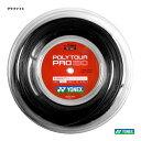 ヨネックス(YONEX) テニスガット ポリツアープロ130(グラファイト) 240m ロールガット PTP130-2