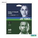 ヨネックス(YONEX) テニスガット 単張り ポリツアープロ(POLY TOUR PRO) 125 グラファイト PTGP125-278