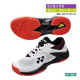 ヨネックス YONEX テニスシューズ パワークッション エクリプション 2 メン GC SHTE2MGC(386)