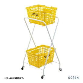 ゴーセン GOSEN コート備品 ボールカート GA70