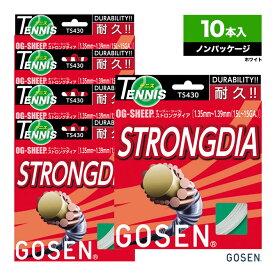 【応援クーポン10%OFF対象商品:6月21日まで】ゴーセン GOSEN ボックスガット オージー・シープ(OG-SHEEP) ストロングダイア(STRONGDIA) ホワイト TS430 単張りガット(10本入)