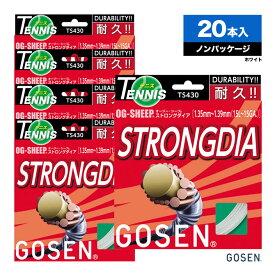 【応援クーポン10%OFF対象商品:6月21日まで】ゴーセン GOSEN ボックスガット オージー・シープ(OG-SHEEP) ストロングダイア(STRONGDIA) ホワイト TS430 単張りガット(20本入)