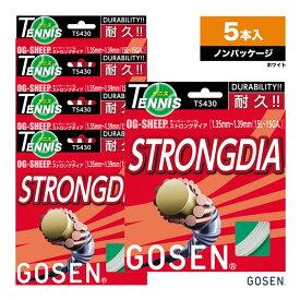 【応援クーポン10%OFF対象商品:6月21日まで】ゴーセン GOSEN ボックスガット オージー・シープ(OG-SHEEP) ストロングダイア(STRONGDIA) ホワイト TS430 単張りガット(5本入)