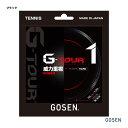 ゴーセン(GOSEN) テニスガット G-ツアー1 16L(G-TOUR1 16L) ブラック 単張りガット TSGT11